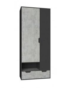 Garderob NANO 2